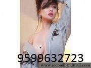 Call Girls in Paschim Vihar  ∭✤ 9599632723 ✥✦∭ 2000 Shot 7000 Night Book Now Call Girls