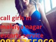 Call girls in munirka escorts service call dipika 9811765860