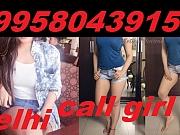 Cheap Call Girls In Bhajanpura ✤ ✥ ✦ 995-8043-915 ✤ ✥ ✦ High Profile Delhi Escorts