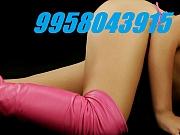 Cheap Call Girls In  Malka Ganj ✤ ✥ ✦ 995-8043-915 ✤ ✥ ✦ High Profile Delhi Escorts