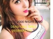 Cheap Low Rets Call Girls In Call Girls in Gurgaon =//= 9599632723 =\\= Call Girls